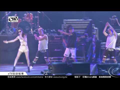 BY2 演唱「DNA」《台北春浪音樂節》