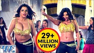Monalisa Dance - मेरी ये जवानी अनजानी कहानी - Gharwali Baharwali - Bhojpuri Hit Film Songs
