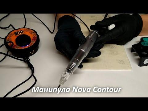 Машинка для татуажа Nova Contour