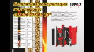 Купить горелку для Котла(, 2014-12-02T07:04:39.000Z)