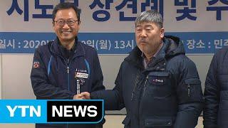"""민주노총·한국노총 """"특별연장근로 반대 공통투쟁 나설 것…"""