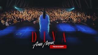 Ани Лорак. Шоу DIVA. Дневники тура #3