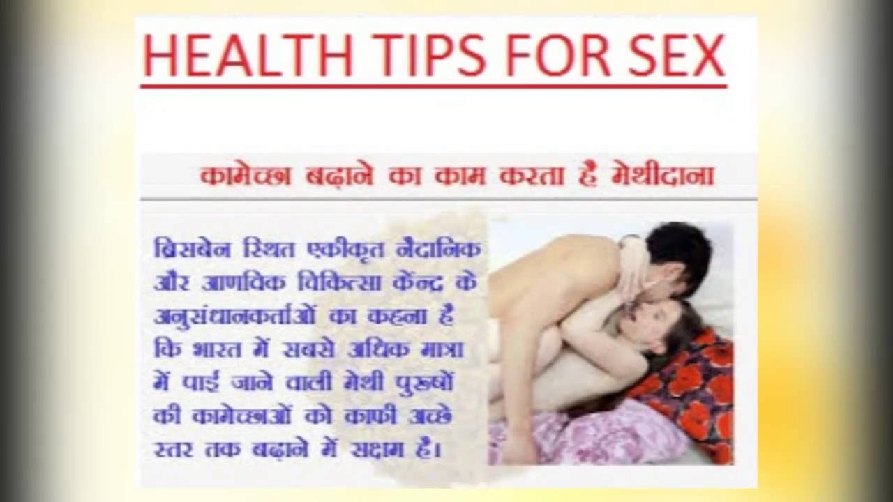 Tips for healthy sex — photo 10