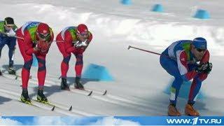 Лыжные гонки Энциклопедия зимней олимпиады