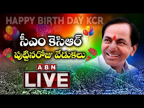CM KCR Birthday Celebrations At Telangana Bhavan LIVE | ABN LIVE teluguvoice