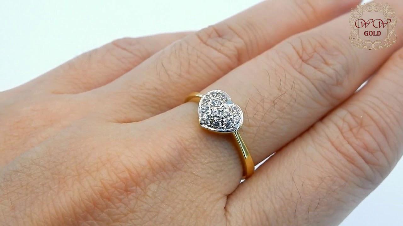 แหวนคู่ รัก แหวนหมั้น แหวนแต่งงาน แหวนดีไซน์รูปหัวใจ