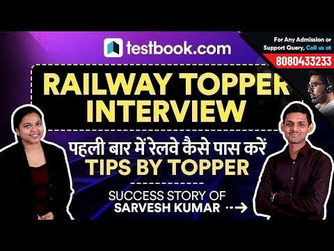 How to Crack Railway RRB - Topper's Interview | Tips & Tricks | Success Story of Sarvesh Kumar