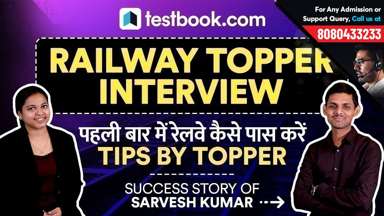 How to Crack Railway RRB - Topper's Interview | Tips & Tricks | Success Story of Sarvesh Ku