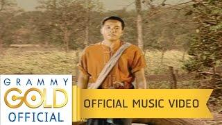 ขอรักข้างเดียว [เพลงละครนายฮ้อยทมิฬ] - ไมค์ ภิรมย์พร【OFFICIAL MV】