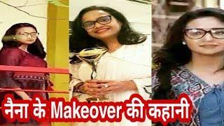 Video Yeh Un Dinon Ki Baat Hai मुंबई आने के बाद नैना का हुआ Makeover बन गई शशि मित्तल download MP3, 3GP, MP4, WEBM, AVI, FLV November 2019