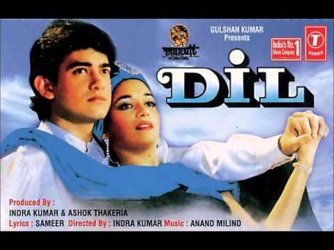 O Priya Priya(Audio Only With Jhankar Beats)