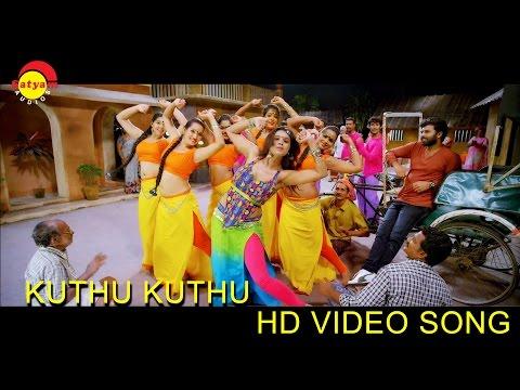 Kuthu Kuthu Song SAARADHI Malayalam Movie Song HD, Sunny Wayne