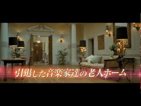 映画『カルテット!人生のオペラハウス』予告編