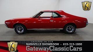 1969 AMC Javelin SST, Gateway Classic Cars-Nashville # 311
