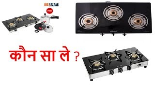 Sunflame Stainless Steel 3 Burner Gas Stove   best 3 burner gas stove in india