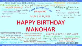 Manohar   Languages Idiomas - Happy Birthday