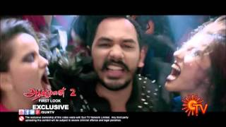 Aranmanai 2 | HipHop Tamizha x Kharesma - Party With The Pei