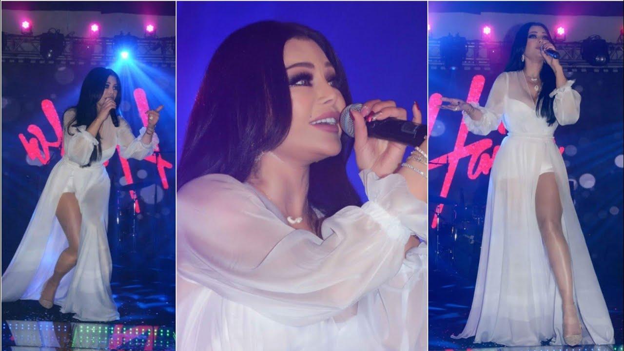 هيفاء وهبي حفل رأس السنة في تونس 2019