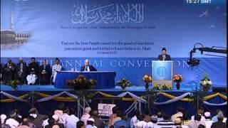 Arabic - Abrogation of the Holy Qur'an: Setting the Record Straight - Jalsa Salana USA 2012