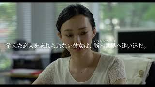 映画『モダン・ラブ』予告編(世界7冠記念版)