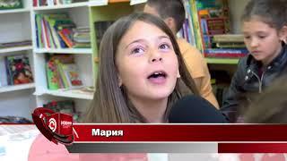 Регионална библиотека ''Димитър Талев'' - ''Празникът Гергьовден''