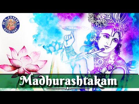 Madhurashtakam - Adharam Madhuram - Rajalakshmee Sanjay - Devotional