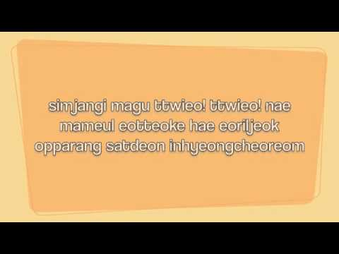 F(x) - Pinocchio (Danger) Lyrics