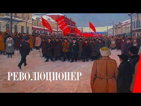 Советские фильмы смотреть онлайн бесплатно » Страница 24