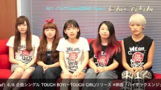 http://www.tancobuchin.jp 2007 小学6年生の時にバンド結成2013 1月 ...