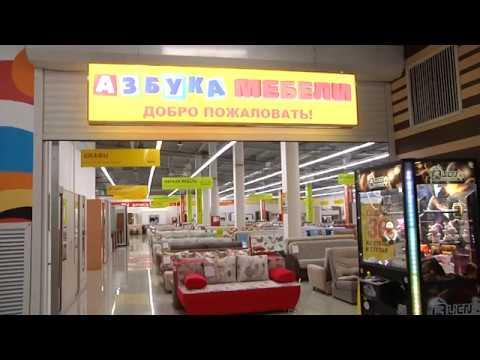 Получить сертификаты до 10 тысяч рублей могут участники акции «Гигантский бонус» в Биробиджане