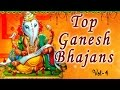 Download Top Ganesh Bhajans Vol.4 Anuradha Paudwal, Hariharan, Anup Jalota, Kirshn I Ganesh Chaturthi Special MP3 song and Music Video