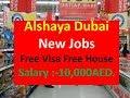 Dubai New Alshaya Company Jobs | Free Visa | Free House | Salary :-10,000AED.