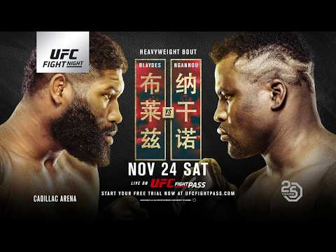 UFC Fight Night: Blaydes vs Ngannou 2 - NOV 24 SAT
