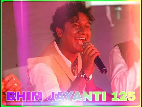 Bhim jayanti 125 by santosh jondhale