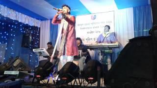 bhaskar mondal 8759322692