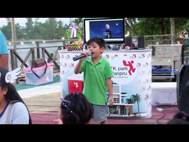 Tk park Banpru สัญจรตลาดน้ำบ้านพรุ Ep.7 present🎬