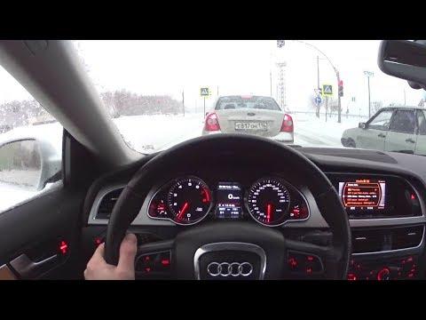 2009 Audi A5 2.0TFSI Quattro POV Test Drive