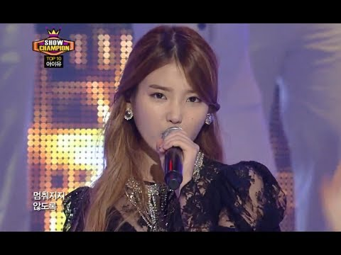 IU - The Red Shoes, 아이유 - 분홍신, Show Champion 20131016