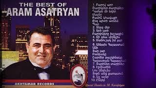 The Best Of Aram Asatryan Non Stop Dance Medleys 1998 Album