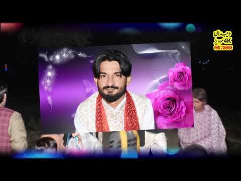 Rana Daniyal Marriage Part-6