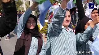 دائرة شؤون اللاجئين الفلسطينيين تنفذ اعتصاماً أمام مقر الأمم المتحدة في رام الله - (13-11-2019)