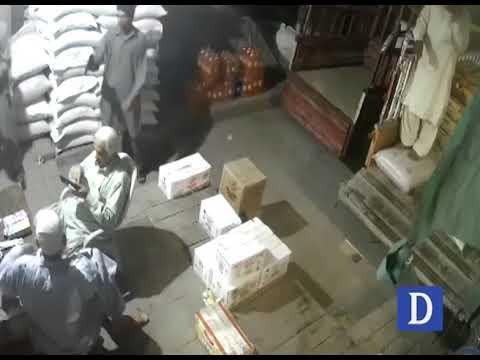 CCTV footage of robbery in Mandi Bahauddin