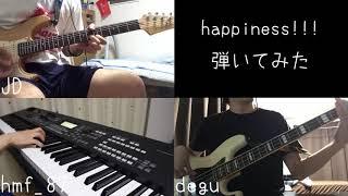 お久しぶりです。JDです。 今回自分の大好きな曲、木村カエラのhappines...