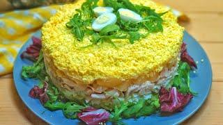 Невероятно вкусный и нежный салат с ананасом.