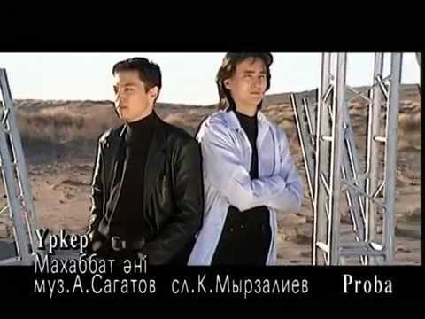 URKER - Makhabbat Any / Махаббат Әні (Official Video)