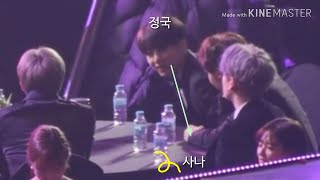 [BANGTWICE] Jungkook & Sana Their Secret Glances each other in SMA 2019 😍