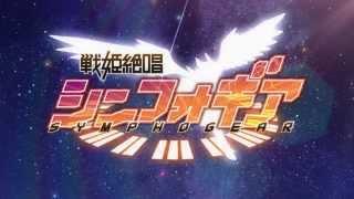 Senki Zesshou Symphogear Clean Opening HD