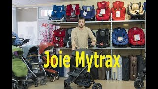 Подробный обзор популярной прогулочной коляски Joie Mytrax