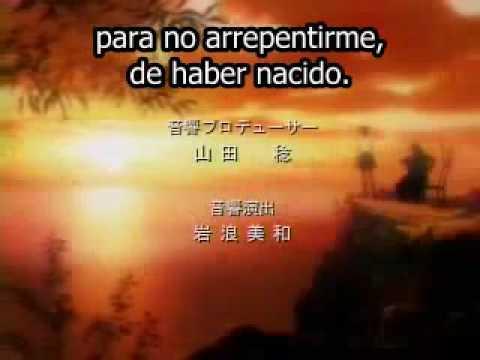 Aozora no Namida Spanish