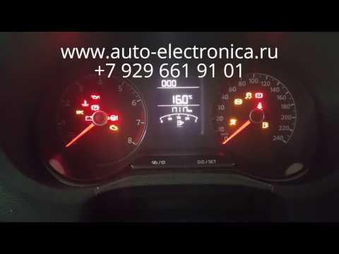 Скрутить пробег Volkswagen Polo 2015г.в., белая приборка, Раменское, Жуковский, Москва